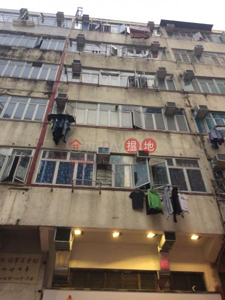 121 Chuen Lung Street (121 Chuen Lung Street) Tsuen Wan East|搵地(OneDay)(1)