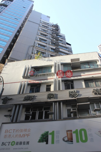 Fung Lok Commercial Building (Fung Lok Commercial Building) Sheung Wan|搵地(OneDay)(2)
