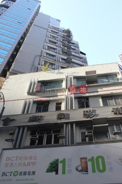 豐樂商業大廈 (Fung Lok Commercial Building) 上環|搵地(OneDay)(2)