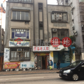界限街164A號,九龍塘, 九龍