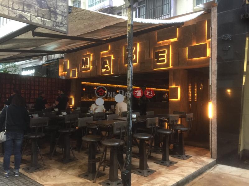 Lok Fun Mansion (Lok Fun Mansion) Tsim Sha Tsui|搵地(OneDay)(5)