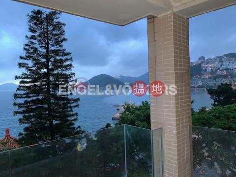 淺水灣兩房一廳筍盤出售 住宅單位 雅景閣(Splendour Villa)出售樓盤 (EVHK87057)_0