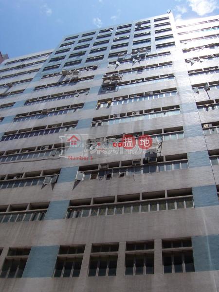 kwai cheong entre, Kwai Cheong Centre 葵昌中心 Rental Listings | Kwai Tsing District (play5-04960)