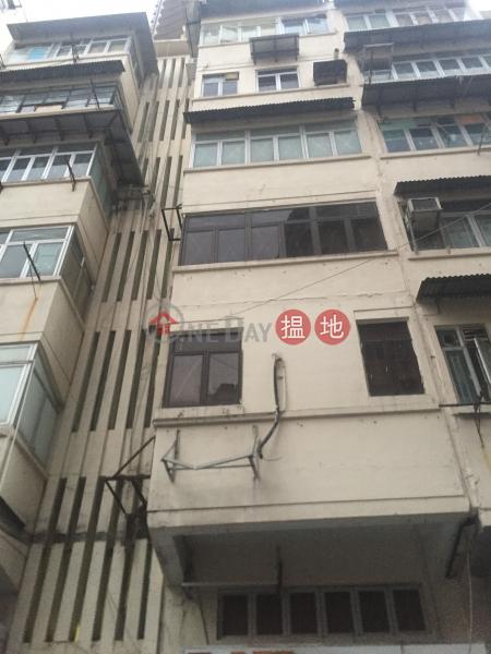 榮光街46號 (46 Wing Kwong Street) 紅磡|搵地(OneDay)(1)