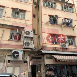 3 HOK LING STREET,To Kwa Wan, Kowloon