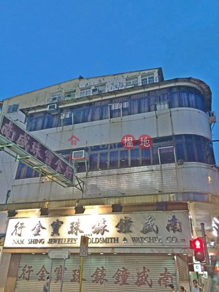 新豐路65號 (San Fung Avenue 65) 上水 搵地(OneDay)(3)