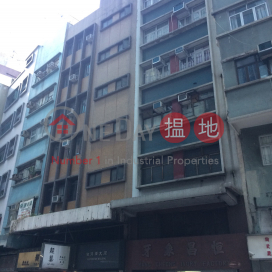 Foundation Building,Sheung Wan, Hong Kong Island