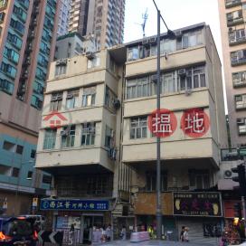 108 Tai Po Road|大埔道108號