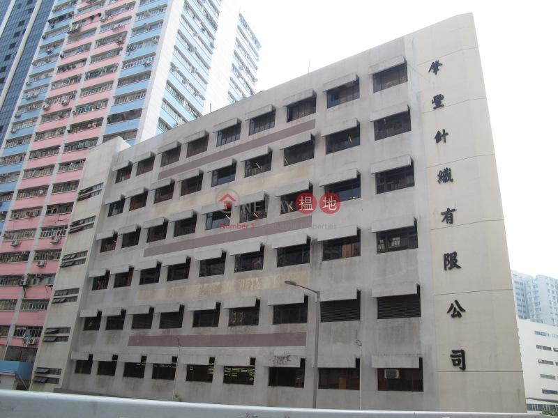 華昌工業大廈 (Fang Bros. Textiles Ltd. Factory Building) 葵涌|搵地(OneDay)(1)