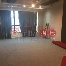 獨立單位,內廁,合做音樂|黃大仙區新時代工貿商業中心(New Trend Centre)出租樓盤 (136745)_0