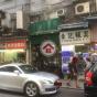 Lucky House (Lucky House) Wan Chai 搵地(OneDay)(3)