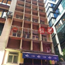 D 26,Central, Hong Kong Island