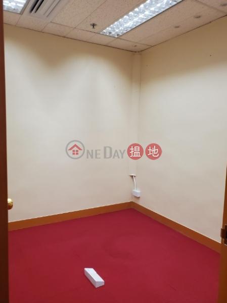 HK$ 11.76M Emperor Group Centre Wan Chai District | TEL 98755238