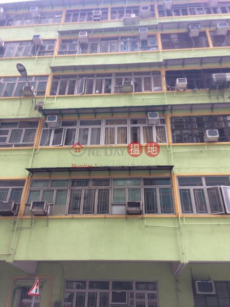 順寧道322號 (322 Shun Ning Road) 長沙灣 搵地(OneDay)(1)