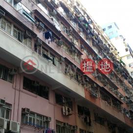 Block B Tung Fat Building,North Point, Hong Kong Island