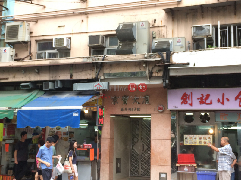 King Po Mansion (King Po Mansion) Kwai Fong|搵地(OneDay)(2)