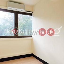 3 Bedroom Family Unit for Rent at 87 Wong Nai Chung Road