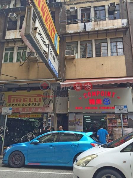 San Shing Avenue 91 (San Shing Avenue 91) Sheung Shui|搵地(OneDay)(3)
