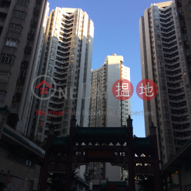 Hoi Tsing Court ( Block K ) Aberdeen Centre|香港仔中心 海晶閣 (K座)