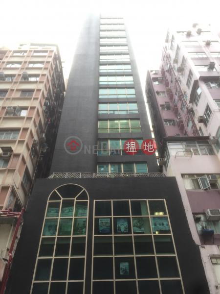 藍馬商業中心 (The Lamma Commercial Centre) 佐敦|搵地(OneDay)(1)