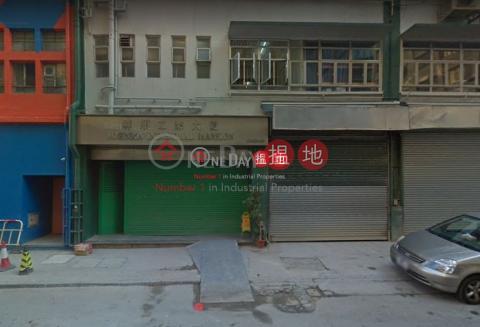 JOHNSON INDUSTRIAL MANSION|Kwun Tong DistrictJohnson Industrial Mansion(Johnson Industrial Mansion)Rental Listings (lcpc7-06005)_0