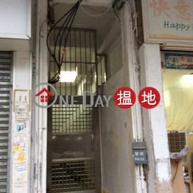 LUEN HOP BUILDING,Kowloon City, Kowloon