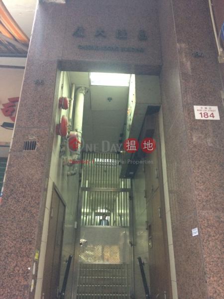 Cheong Loong Building (Cheong Loong Building) Sheung Wan|搵地(OneDay)(2)