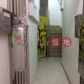 啟超道16號,銅鑼灣, 香港島