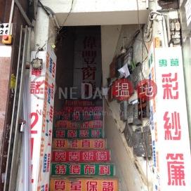 724-726 Shanghai Street,Prince Edward, Kowloon