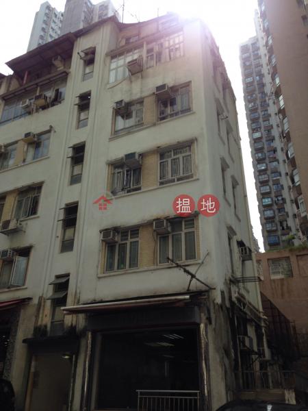 明園西街8號 (8 Ming Yuen Western Street) 北角 搵地(OneDay)(3)