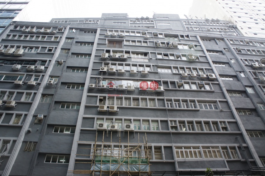 Tung Chong Factory Building (Tung Chong Factory Building) Quarry Bay|搵地(OneDay)(2)