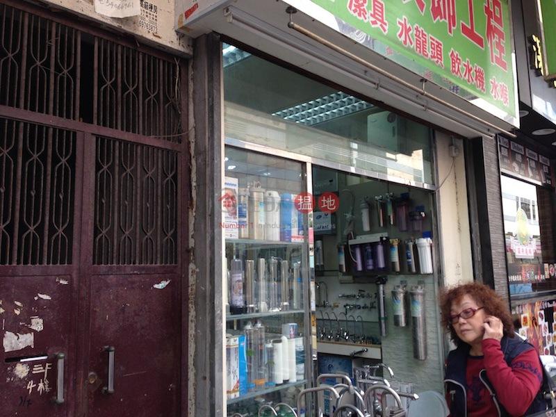 391 Reclamation Street (391 Reclamation Street ) Mong Kok 搵地(OneDay)(2)