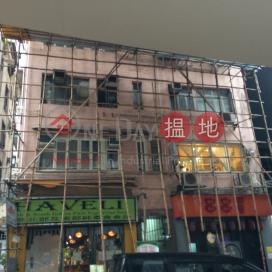 清風街20號,天后, 香港島