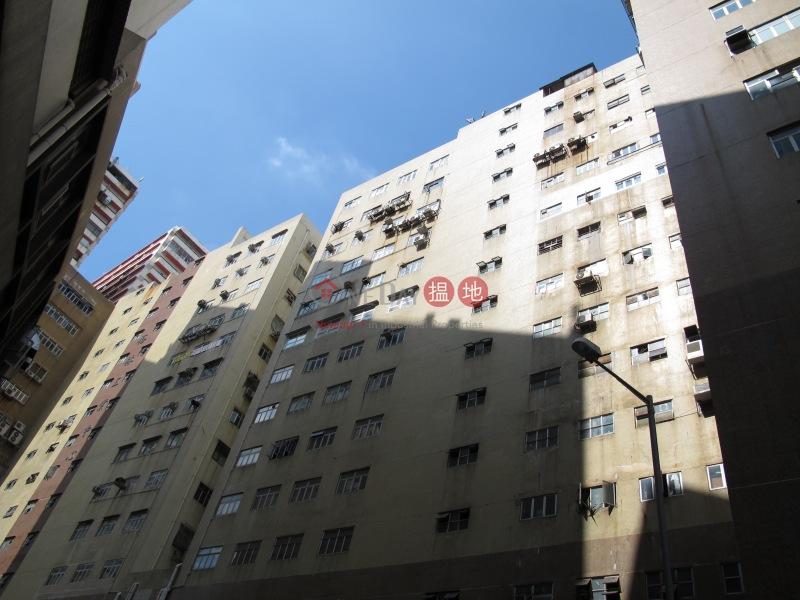 裕林工業中心 - A,B,C座 (Yee Lim Industrial Building - Block A, B, C) 葵芳|搵地(OneDay)(5)