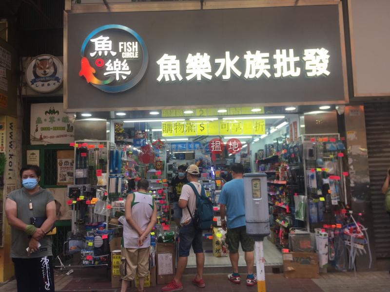 通菜街180號 (180 Tung Choi Street) 太子|搵地(OneDay)(2)