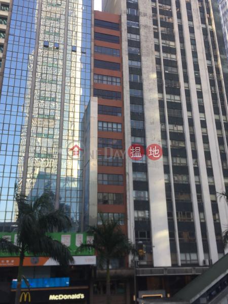 AIE Building (AIE Building) Central|搵地(OneDay)(3)