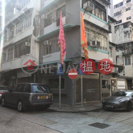 Brown Street|Wan Chai District6 Brown Street(6 Brown Street)Rental Listings (01b0067794)_0