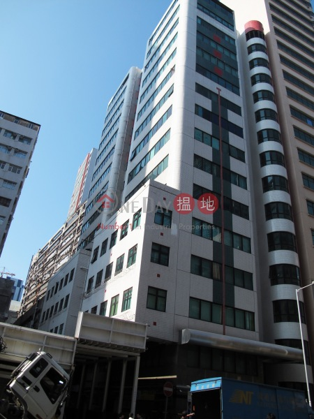 Free Trade Centre (Free Trade Centre) Kwun Tong|搵地(OneDay)(2)