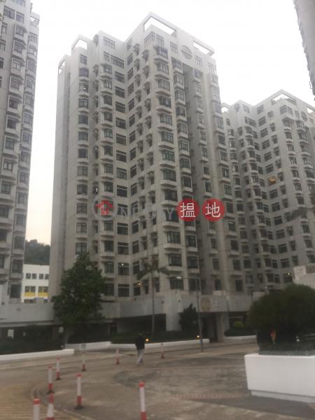 Heng Fa Chuen Block 7 (Heng Fa Chuen Block 7) Heng Fa Chuen|搵地(OneDay)(1)