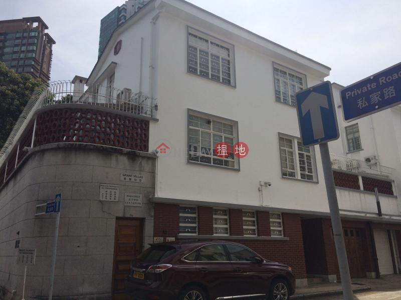 Braga Circuit House (Braga Circuit House) Mong Kok|搵地(OneDay)(1)