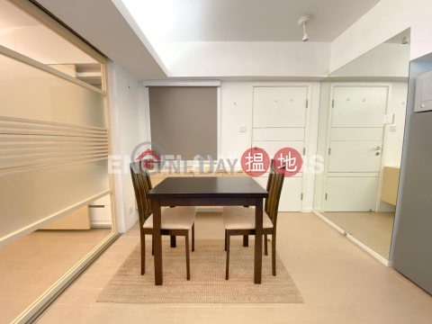 1 Bed Flat for Rent in Kennedy Town|Western DistrictChin Hom Court(Chin Hom Court)Rental Listings (EVHK99796)_0
