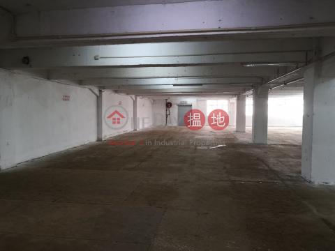 激筍倉!|荃灣富華工業大廈(Fou Wah Industrial Building)出租樓盤 (LAMPA-5677763973)_0