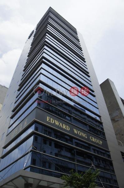 Edward Wong Group (Edward Wong Group) Cheung Sha Wan|搵地(OneDay)(1)