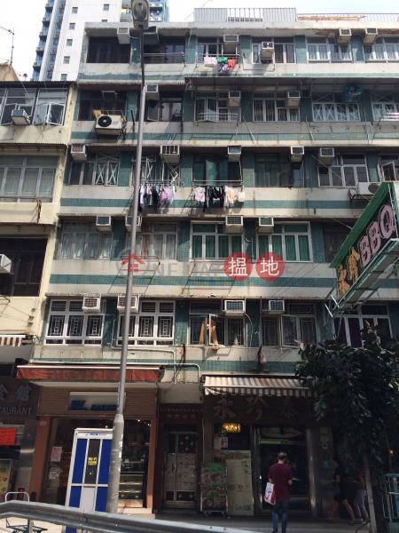 SUN ON HOUSE (SUN ON HOUSE) Kowloon City|搵地(OneDay)(2)