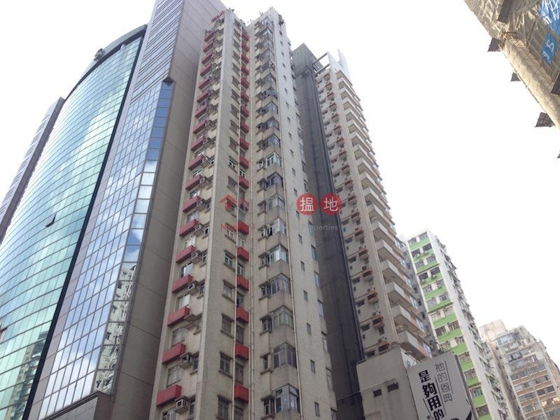 Kai Yin Mansion (Kai Yin Mansion) Mong Kok|搵地(OneDay)(2)