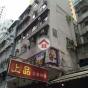 富豐樓 (Fu Fung Building) 灣仔清風街5-7號|- 搵地(OneDay)(1)