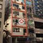 何文田街3號 (3 Ho Man Tin Street) 九龍城何文田街3號|- 搵地(OneDay)(1)