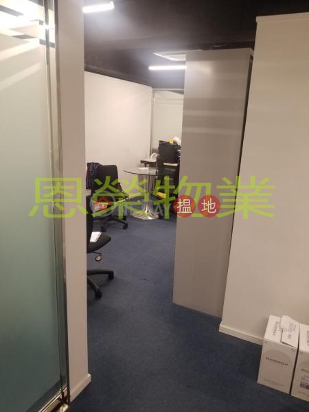TEL: 98755238, Great Smart Tower 佳誠大廈 Rental Listings | Wan Chai District (KEVIN-0274790544)