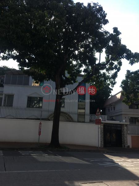 39 La Salle Road (39 La Salle Road) Kowloon Tong|搵地(OneDay)(4)