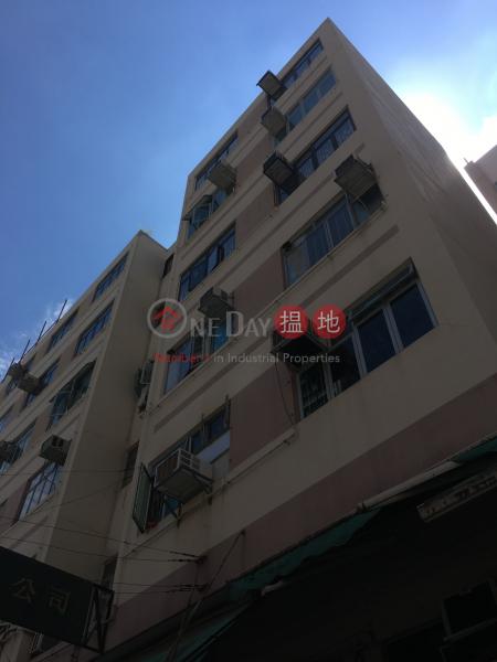 Kwan Wah Building (Kwan Wah Building) Yuen Long|搵地(OneDay)(1)